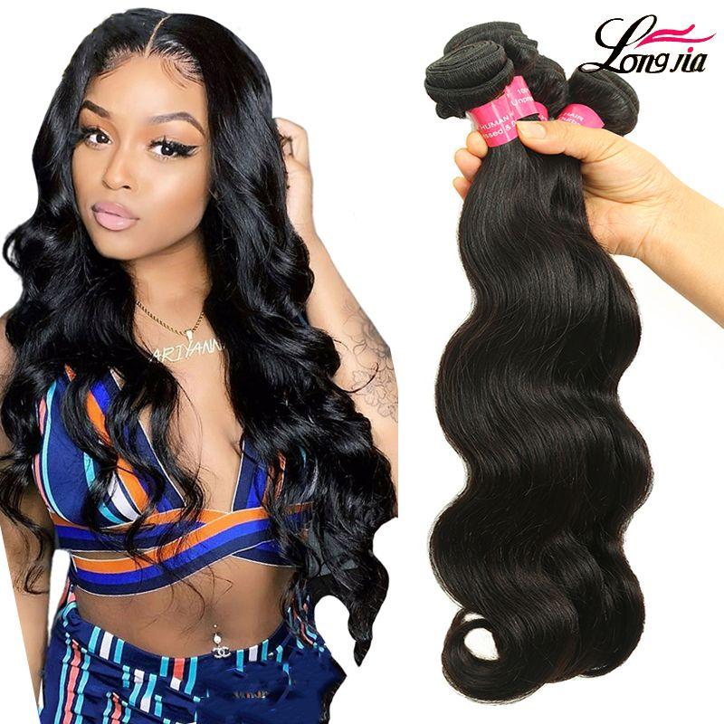 Дешевые Бразильская Human Необработанные волос Объемная волна волос 4 Bundle Индийский волос девственницы Плетение выдвижения Оптовая Remy Human Body Wave Double Уток