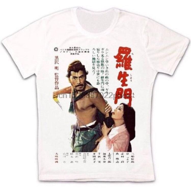 Akira Kurosawa Rashomon 1950 Japon Affiche du film Rétro T-shirt 529 hommes T-shirt
