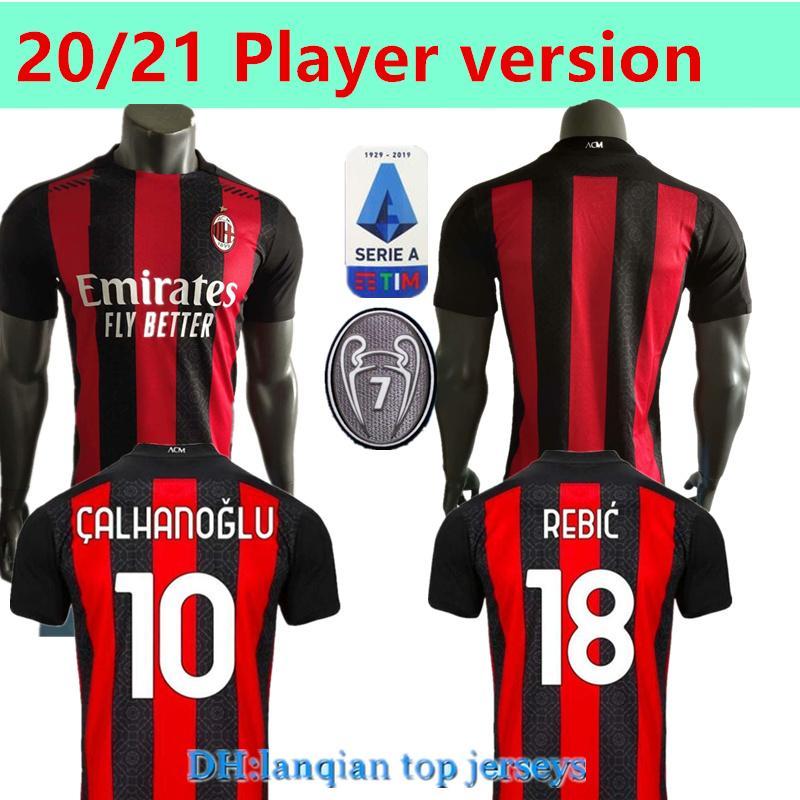 Игрок версии 20 21 AC Milan футбол для футболки 2020 2021 Ibrahimovic Tonali Paqueta футболка 120-летие Bennacer Rebic Romagnoli