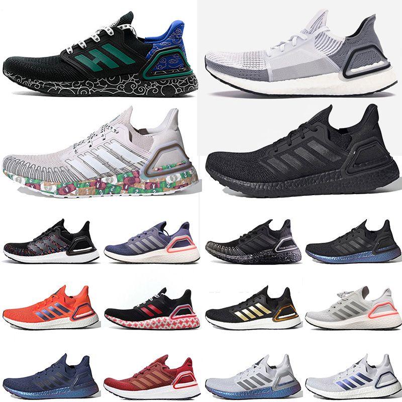 Adidas Ultra Boost أسود متعدد الألوان ISS القومي الأمريكي مختبر X 4.0 Ultraboost 20 6.0 الرجال العملة الاحذية أوريو الرجال والنساء المدربين الرياضية أحذية رياضية
