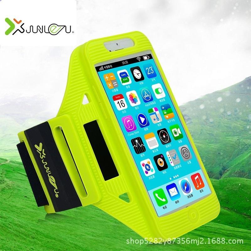 v77p1 Junletu Silikon Armbeutel Sporthandgelenktasche Arm Gürtel edle Verpackung Silikon Handy Handy-Box läuft