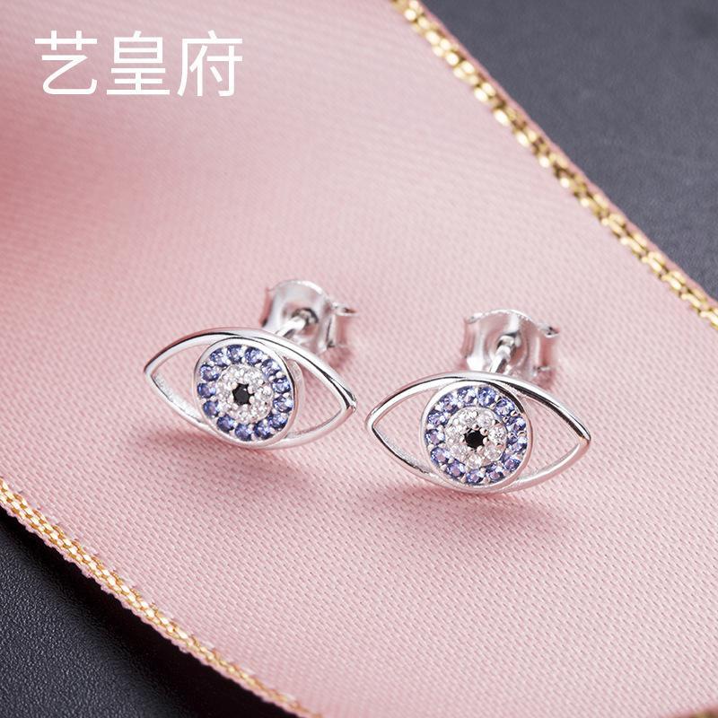 Yihuang mansão S925 prata micro-incrustada de diamantes nano cristal pregos olho orelha alta qualidade de Angel aristocráticas pregos olho orelha do diabo