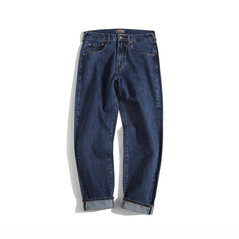 Ограниченные свободные широкие ноги случайных мыть красное ухо танина MBBCAR микро конусных джинсов и джинсов прямых брюк 702-NO.2a REhmW