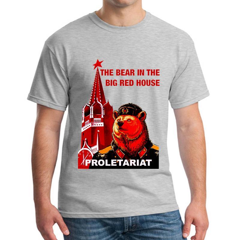 печатные мужчины тенниски хлопка O-шеи теннисок голосовать советский медведь - русский медведь ает короткий рукав мужчины футболки MJ 2020
