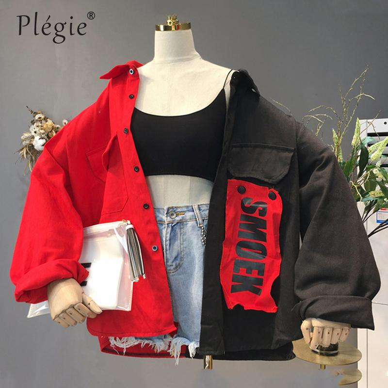 Plegie 하라주쿠 특대 패치 워크 자켓 여성 가을 새로운 도착 착실히 보내다 코트 힙합 스트리트 느슨한 BF 스타일 재킷 200,917을