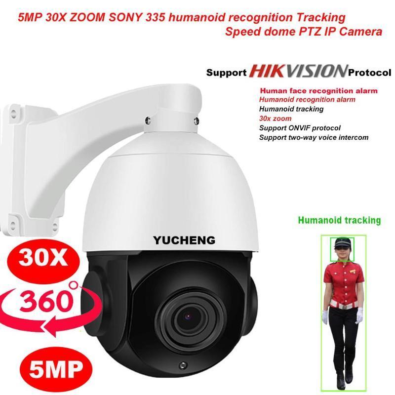 protocolo Hikvision 5MP 30X ZOOM SONY IMX 335 Human reconhecimento facial automático de monitoramento de vigilância câmera dome IP PTZ Velocidade