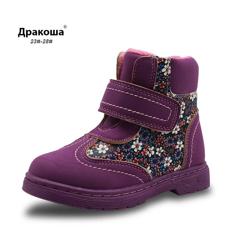 Apakowa 겨울 가을 여자 부츠 꽃 어린이 신발 유아 여자 LJ200903에 대한 짧은 플러시 편안 키즈 PU 가죽 마틴 부츠를 따뜻하게