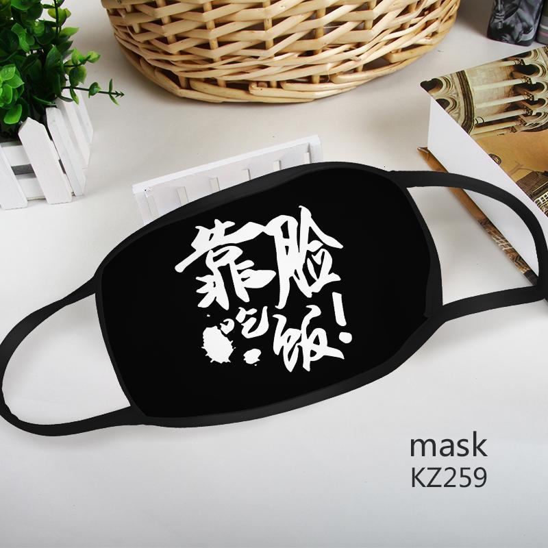 Bouche Mode Hiver Personnaliser Polyester Lavable / Masque Visage