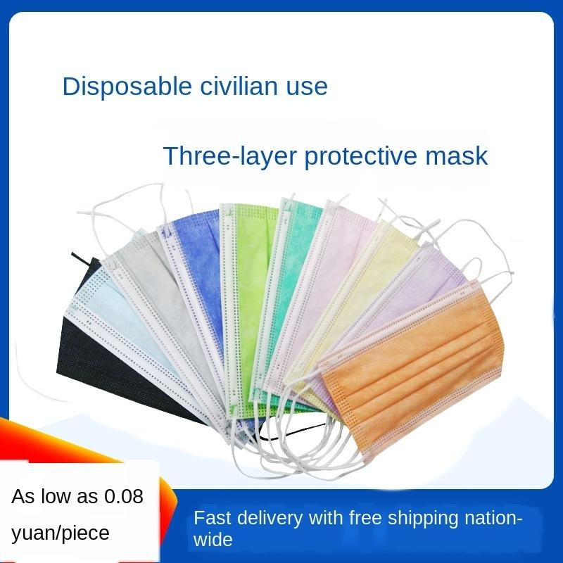 Disposable Civil Three-layer Pink and Straight Yellow Mask with Spray Cloth Protection