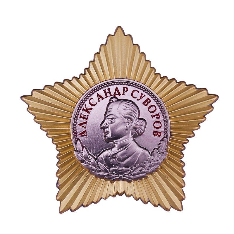 Медаль советский орден Александра Суворова 2 класса Великой Отечественной войны Знак русской армии Военно-аксессуары