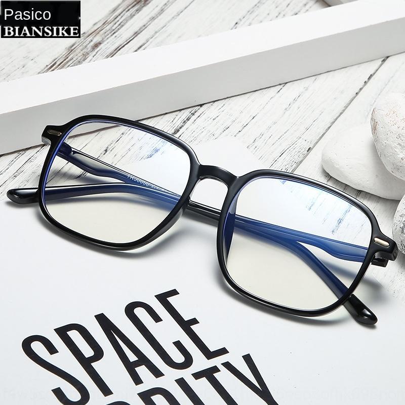 IPCJd New Blue-prova moda quadro grande TR90 quadrado óculos óculos de armação moda proteção para os olhos INS óculos 30050