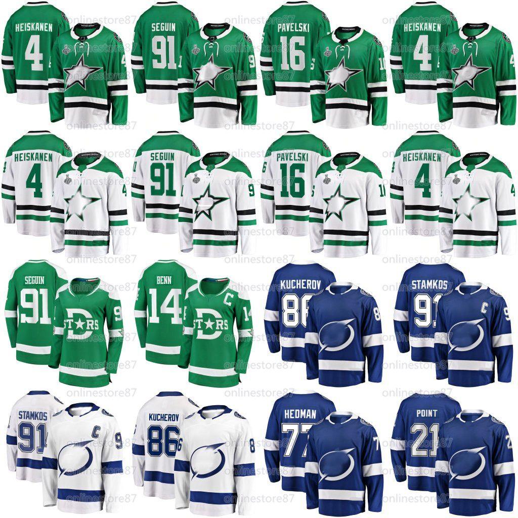 Best-selling jersey 91 Seguin 14 Benn 4 Heiskanen 47 Radulov 30 Bishop 91 Stamkos 86 Kucherov 77 Hedman 21 Cape Braden hockey jerseys