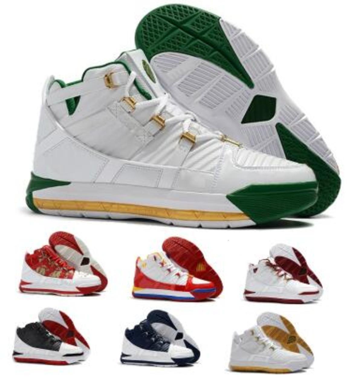 James Soldado 3 3S Superman tênis de basquete Sneakers Zoom SVSM Início Cristo Rei Qs PE meia-noite Mens Ouro Man Zapatilla cestas Sapatos