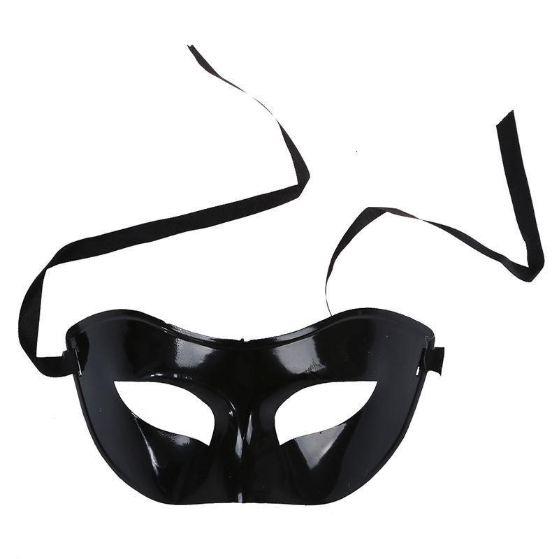 Parti Fashionmens balle yeux Costume mascarade masque Pet Supplies jardin