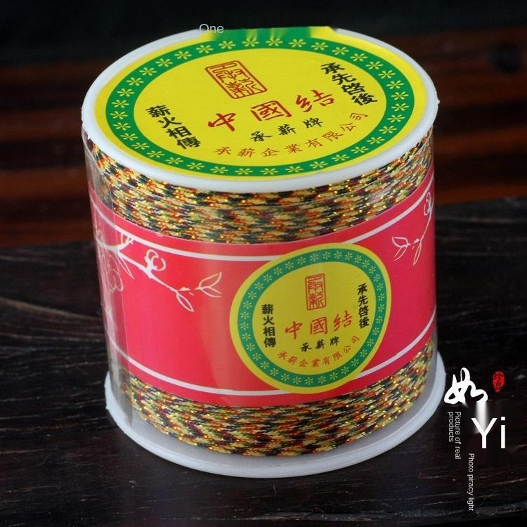 mYeGm No. 72 Taiwan cinq couleurs à cinq couleurs, plus de perles noeud chinois or noeud chinois ligne tissé à la main perles ligne carte pay-as-you-go