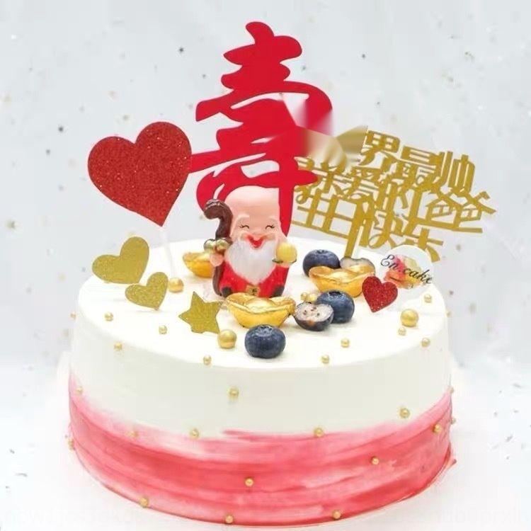 bolo Shougong shoupo decoração TiKToK ornamentos boneca ornamentsonline LZjjS ornamento vermelhos dos homens da boneca aniversário da avó baking vestido