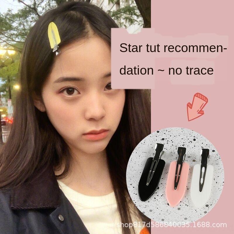 WfPV8 célébrité Internet Ouyang Nana côté en épingle à cheveux maquillage emplacement de la partition en épingle à cheveux sans couture beauté Ouyang Netizen Clip BB duckbill cli