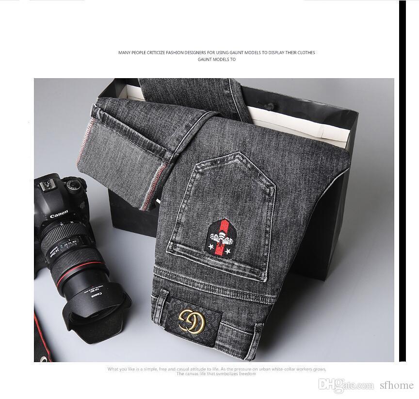 Fashion designer shirt men's jeans slim fit beggar pants Jacket Hoodie T-shirt