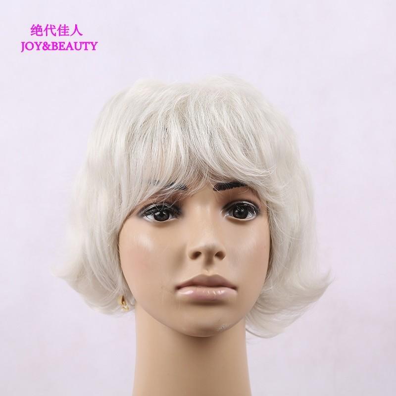 Sentetik Peruk Joybeauty Saç Gümüş Beyaz Kısa Kıvırcık Peruk Kadınlar için Yüksek Sıcaklık Fiber 9 inç