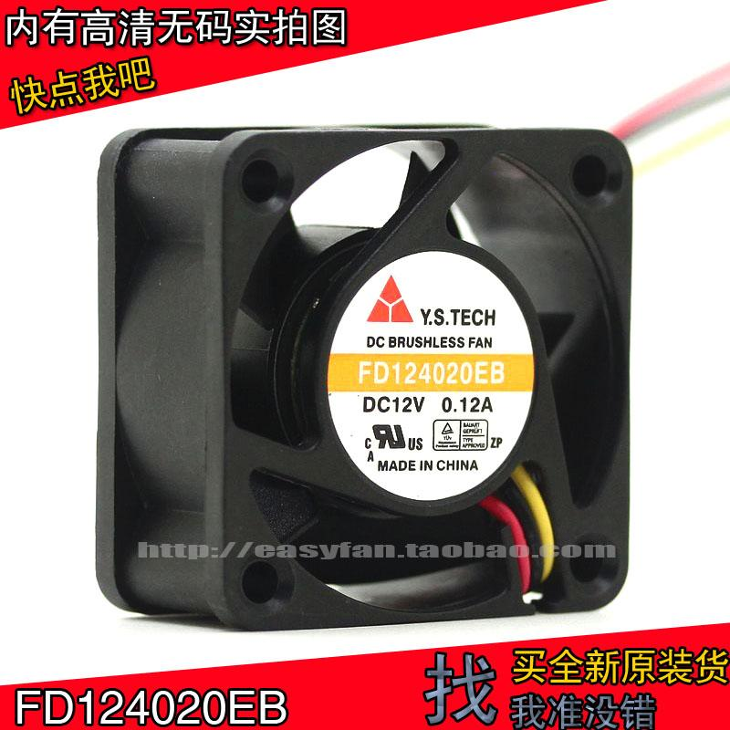 Fans & Coolings Original FD124020EB Dual Ball Large Air Volume Fan 4cm Ultra-Durable Mute Cooling Y.S Tech 12V 0.07A 40x40x20mm Cooler