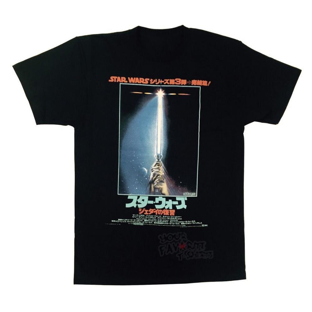 제다이 일본 영화 포스터의 반환 성인 T 셔츠면 티 셔츠면 짧은 소매를 라이센스