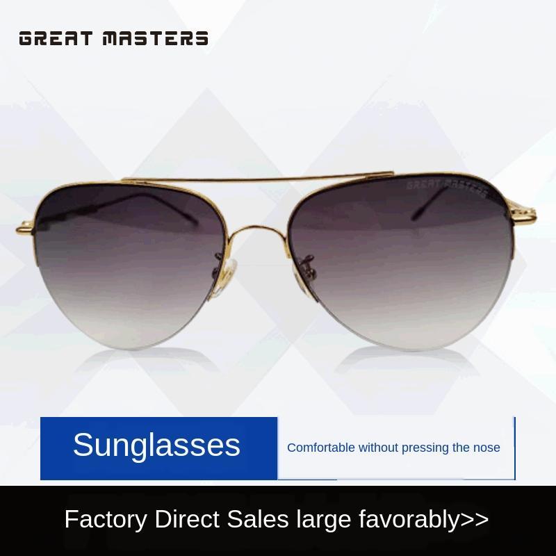 5RRxB diritta 2020 nuovo metallo sole sole occhiali da sole vetri del rospo di moda della moda per uomo e donna