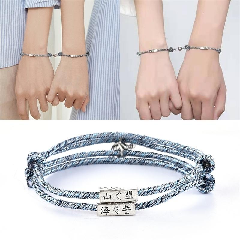 Paar verstellbaren Magnetarmbänder, geflochtene Faden Liebe für immer Armband, gewebte Schnur, Valentine Geschenk Schmuck