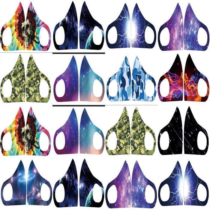1 Gün Ultrasoft Zkqmd Mywjqq Sky Verde Maskara Starry De camuflaje Maschera Blu Mimetica Kafatası Maskesi Gemiler