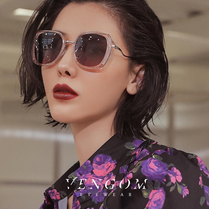 Gafas de sol Vengom 2020 Polarizadas de lujo Gafas de sol Gafas de sol Gafas Sol de gran tamaño Mujer Mujer Retro Driver Square GQNEJ
