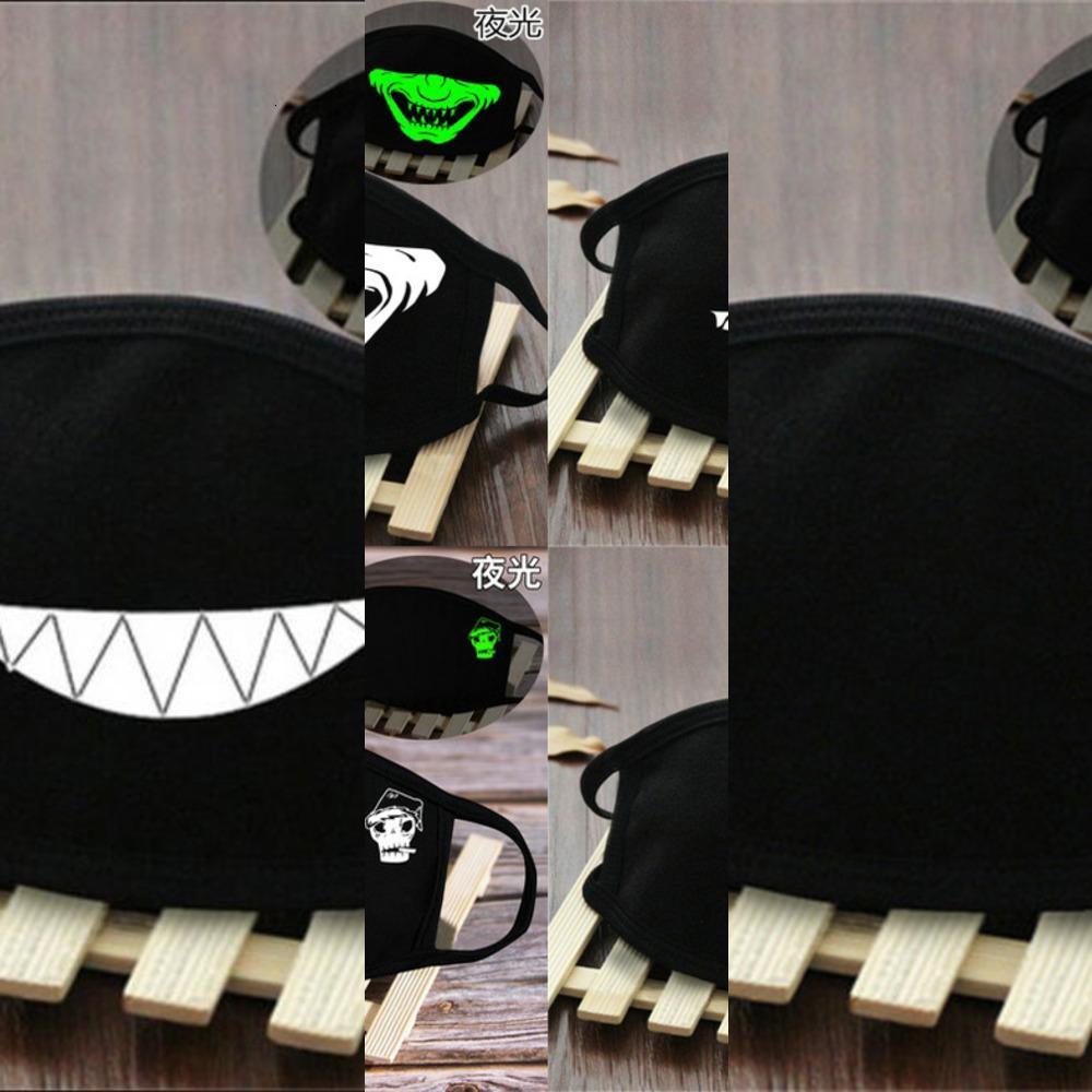 Маска для лица Подарочные Мальчики Glow в маске Dark Скелет Байкер лица Смешные Pet Eldpt Xhhair