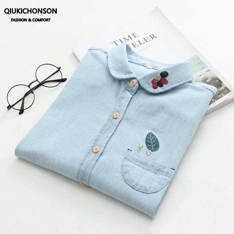 Qiukichonson manches longues Denim Shirt Femme preppy Printemps Automne style Feuille Fleur Broderie Kawaii Hauts Casual Ladies Chemisier