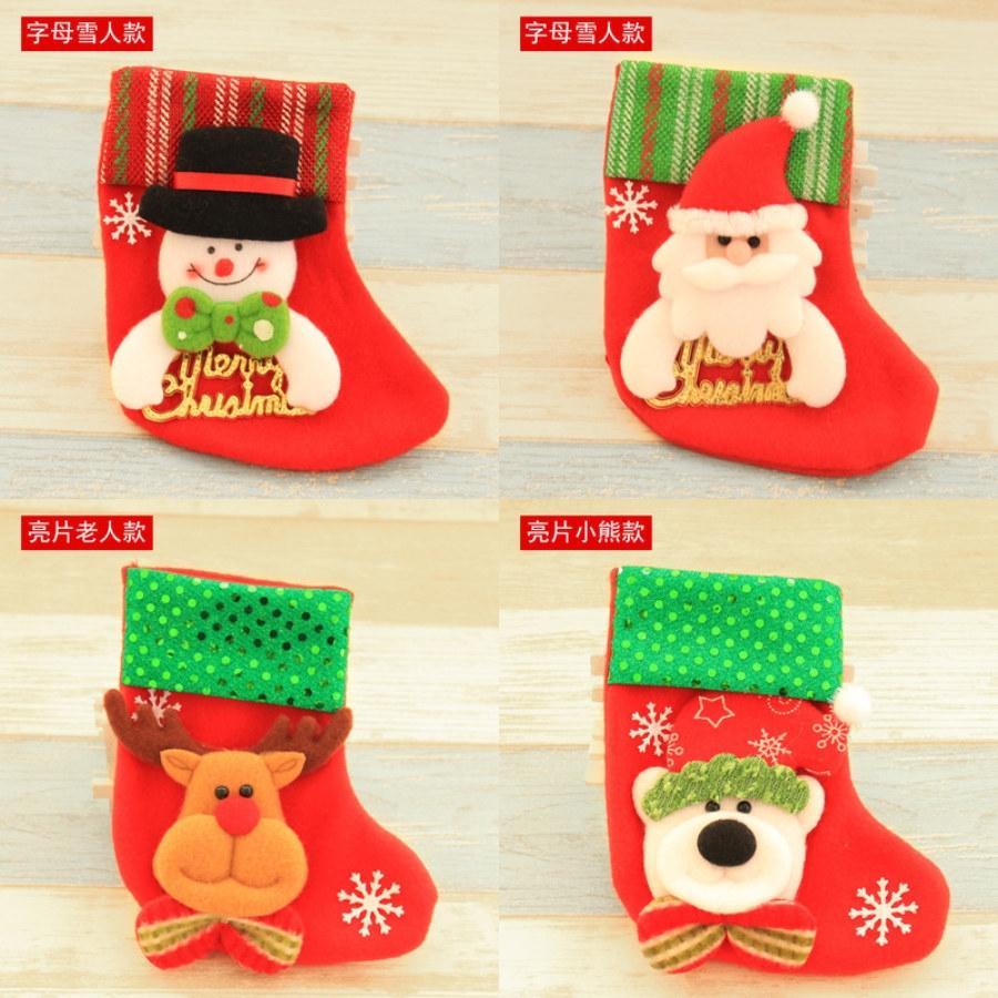Algodón hombres sólidos feliz calcetines anti-bacteriana desodorante Comfort casual muchachos calcetines de la manera del color del caramelo Calcetines semana # 961