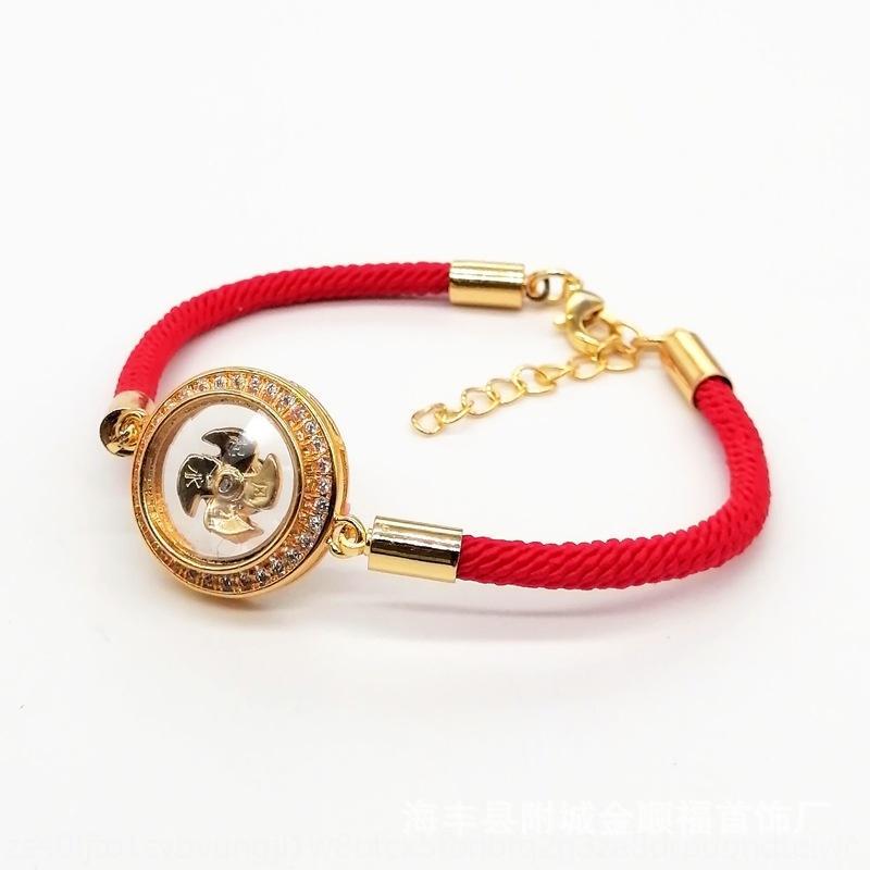 93Q1d Hong Kong Jewelry bracelet time running windmill lucky gold-plated classic single-circle braided hand rope simple fresh red rope brace