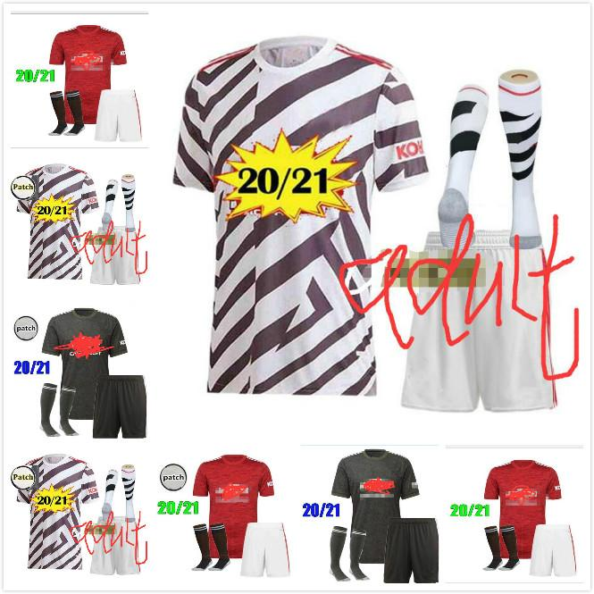20 21 Pogba Manchester Soccer Jersey Kit enfants + chaussettes 2020 2021 Jerseys Utd United Alexis Rashford Lingard Shirt de football Boys Rashford Kit
