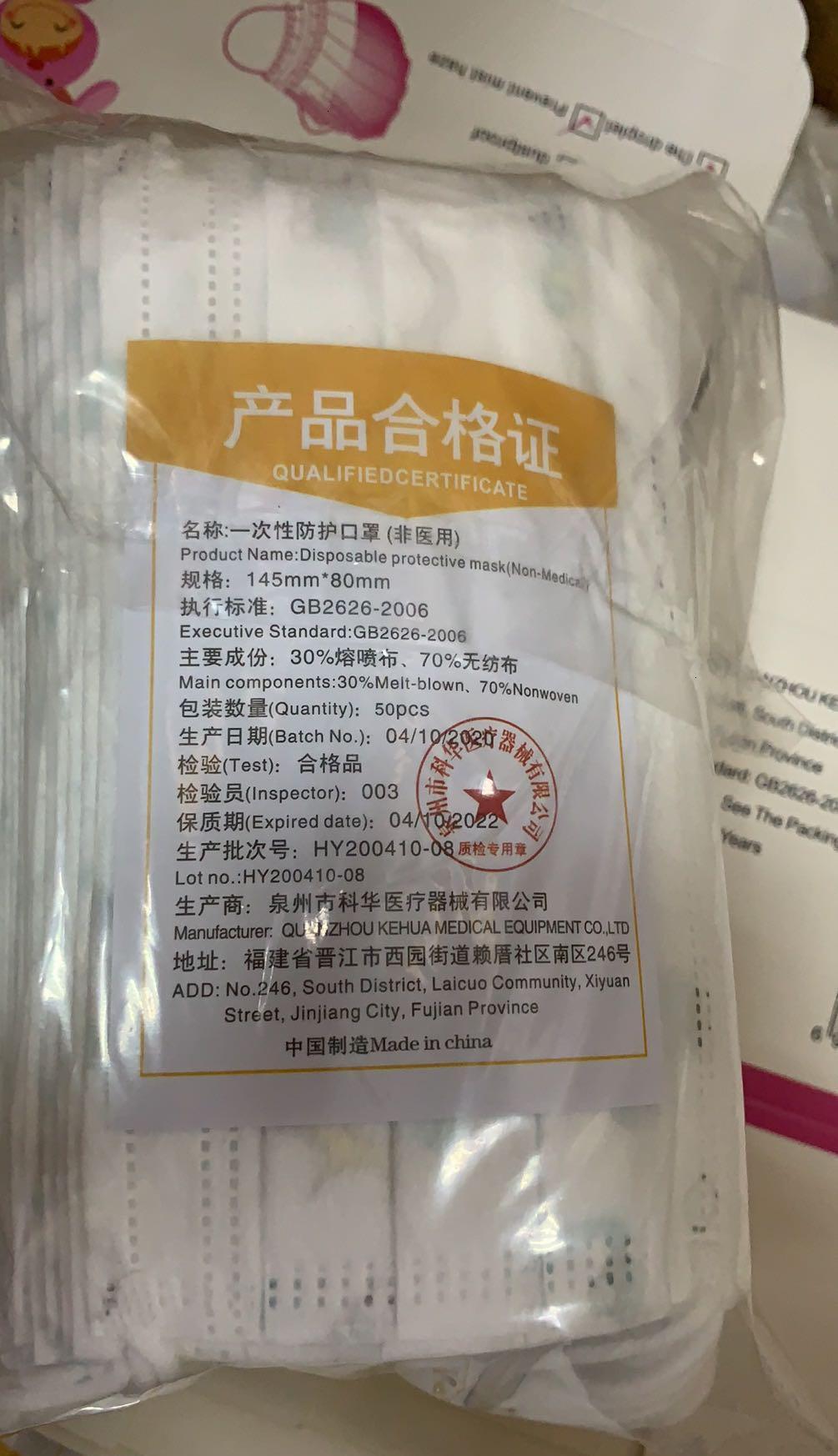 Дети ребенок лицо ушной безопасности 3 пыл защитный рот пыль маска Предотвратить слои с детьми Нетканым Одноразовым к Bde2010 Eigjv