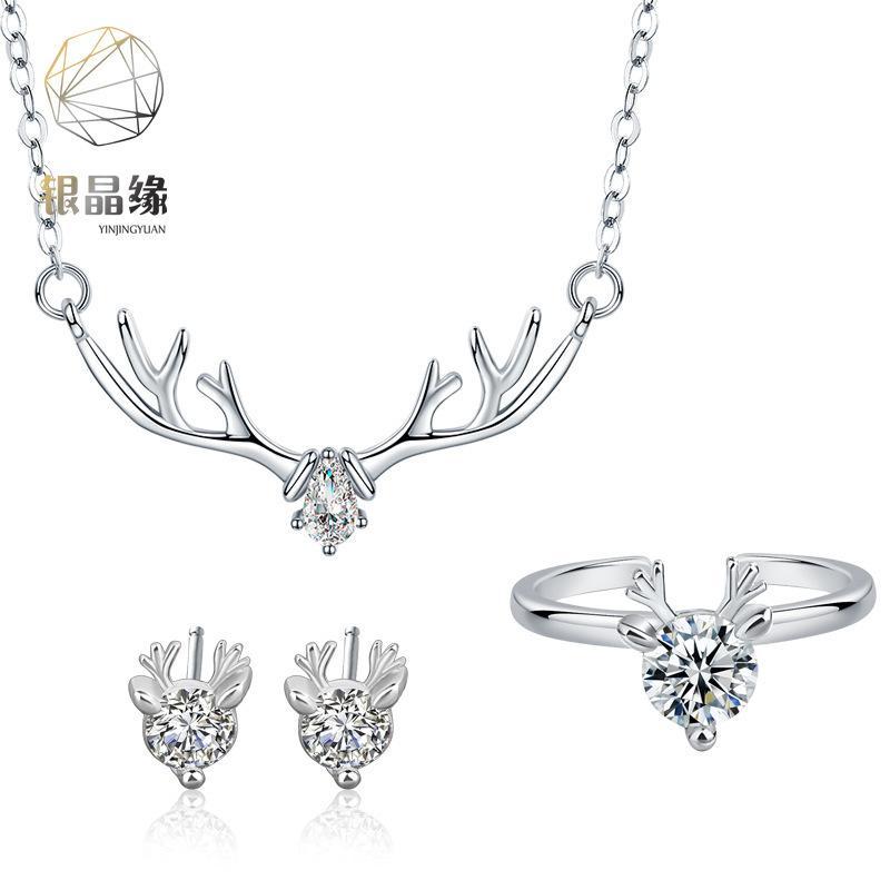 Yilu que la plata chapado en cornamenta de alce gargantilla niña anillo pendientes combinados Juego de joyas regalo de San Valentín