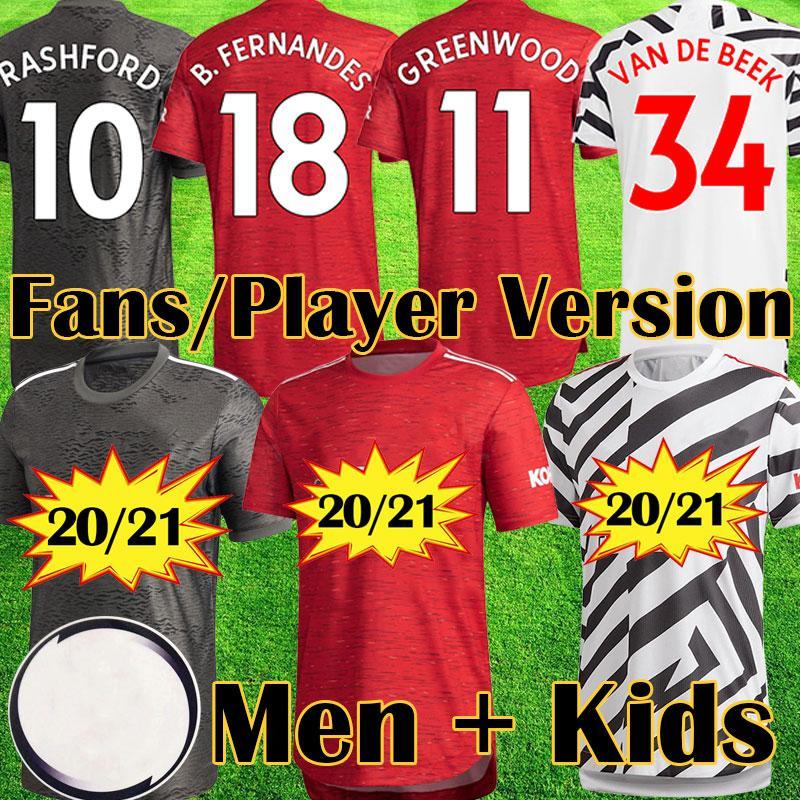 Manchester United 2020 2021 GREENWOOD BRUNO FERNANDES POGBA Vermelha unida Camisa de Futebol RASHFORD Crianças jerseys kit Camisa de Futebol 20 21 equipamentos de Alta qualidade