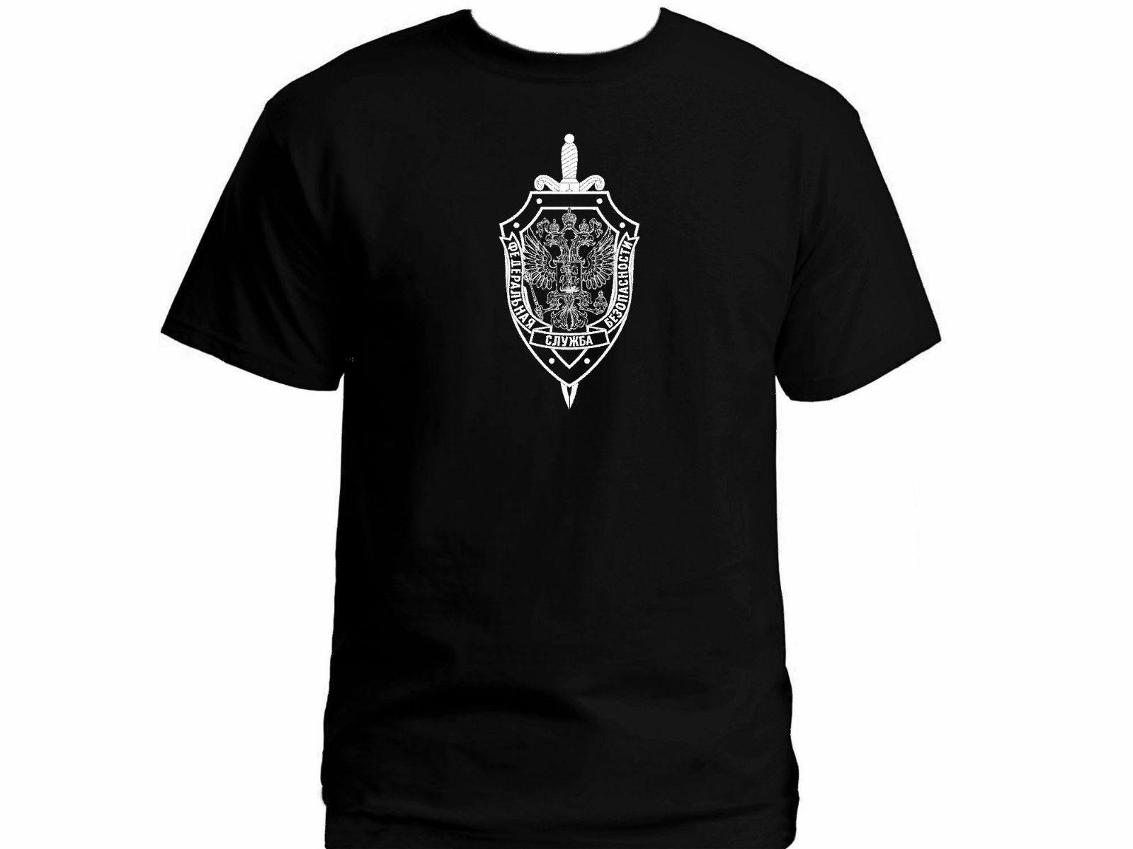Federación rusa FSB emblema del FBI CIA 100% algodón camiseta hip hop