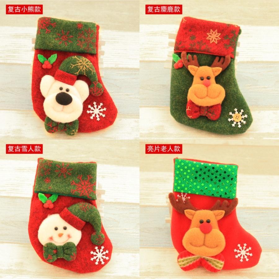 Canard Hommes Sock Crew Adulte Hommes Stocks de Noël Automne Coton Haute Qualité standard d'hiver unisexe blanc Trendy animal # 345 Calcetines