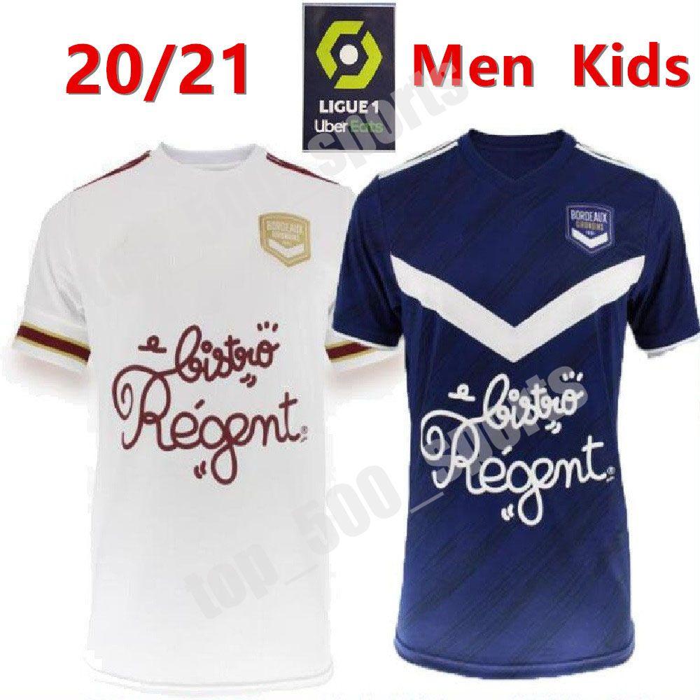 20 21 Girondins de Bordeaux 축구 유니폼 2020 2021 Maillot de Foot Briand S.Kalu Kamano Benito 홈 멀리 남성 키즈 기본 축구 셔츠