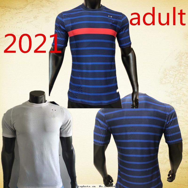 Version France Joueur 2020 2021 Griezmann MBAPPE maillot de foot maillot de foot France KANTE Pogba Fekir PAVARD Maillot de foot 20 21 ZIDANE