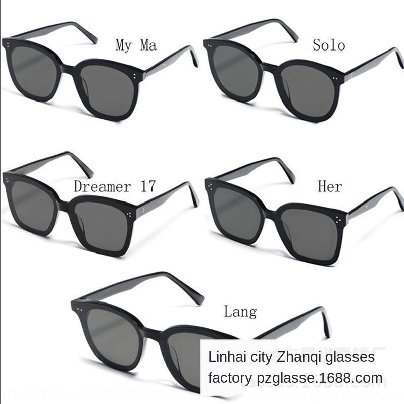 6fLWC 2020GM yeni Kore V marka moda güneş güneş onu erkek ve kadın internet ünlü gözlük güneş gözlüğü
