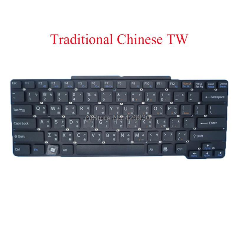 Laptop TW Keyboard For For VAIO VGN-SR SR Series 148088352 81-31405002-87 148088061 81-31405001-85 Traditional Chinese new