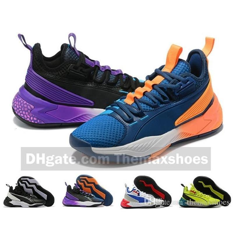 Guard Mens Palace 2019 OG PA Basketball Shoes DeMarcus Cousins Charlotte Trainers Uproar Hybrid Court Fade Sneakers Size 40-46