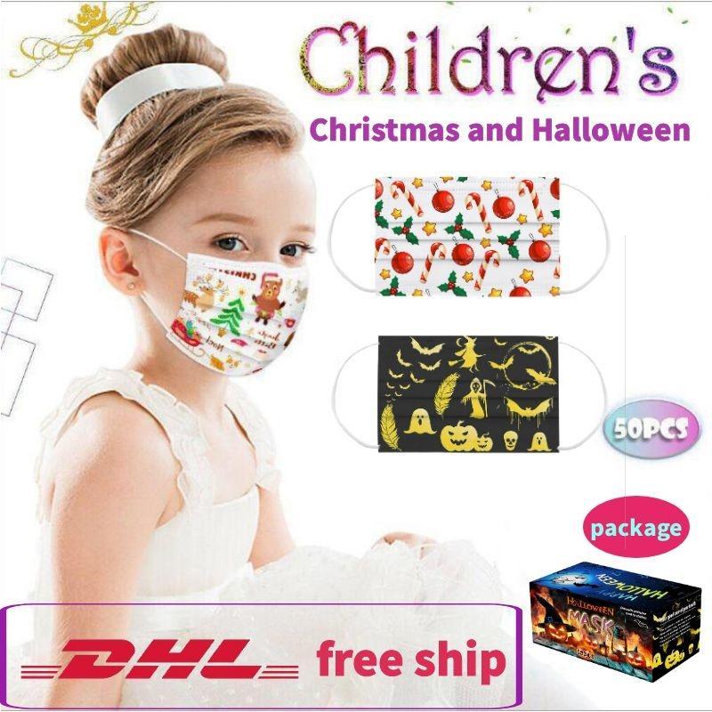 Christmas Halloween Children kids face masks 50pcs disposable masks Earloop face masks dust-proof masque DHL free shop in 48 hours 7-10 days
