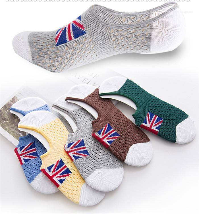 Летний спорт Невидимые носки мужские дышащий Colorblock носки Мелкий рот Mesh Повседневная