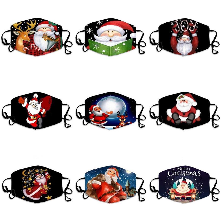 Anti-brouillard Lèvres Transparent Masques Visage doux PET Masques personnalisés d'impression sourd et muet Masques d'impression couleur # solides 981