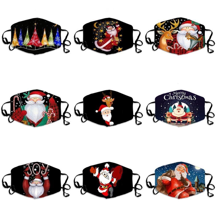 Alta qualidade Non Woven Máscara Earloop Designer cara Impresso Máscaras presente 1 1Pcs # 538