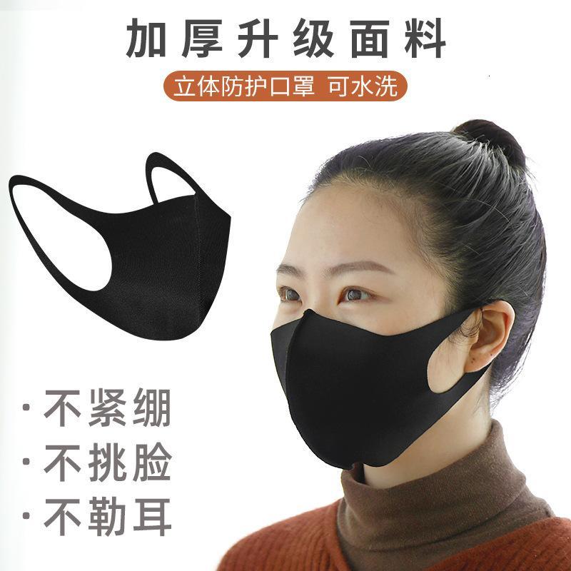 Étoile même espace coton respirant anti-brouillard stéréo épaissie Ice Silk Anti-poussière Masque anti-soleil