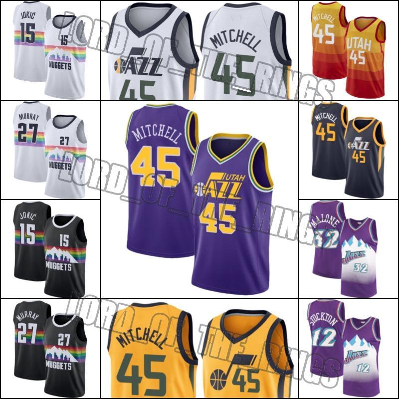 يوتاموسيقى الجاز45 دونوفان كرة السلة ميتشل جيرسي جون ستوكتون 12 الفانيلة كارل مالون رودي Gobert جيرسي